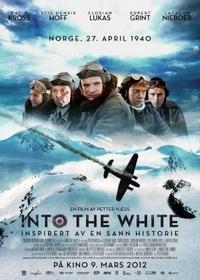 Снежная тюрьма / Into the White