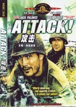 Атака / Attack (1956)