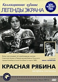 Красная рябина  / Jarzebina Czerwona (1969)