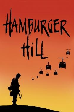 Высота «Гамбургер» (1987)