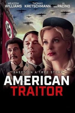 Предатель по-американски (2021)