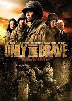Отважные / Only the Brave