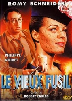 Старое ружье / Le Vieux Fusil
