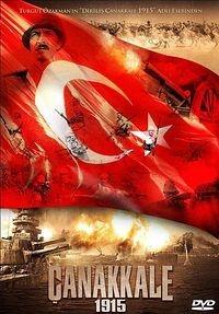 Чанаккале 1915 / Çanakkale 1915