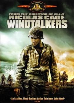 Говорящие с ветром / Windtalkers