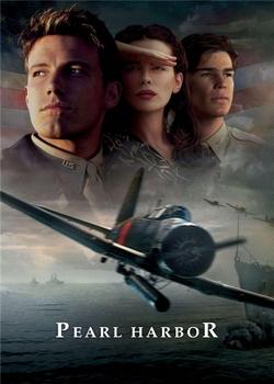 Перл Харбор / Pearl Harbor