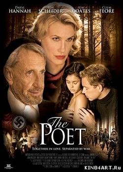 Любовь на линии фронта / The Poet