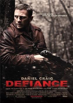 Вызов / Defiance