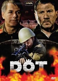 Дот (2009)