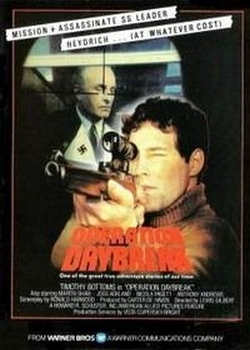 Операция Восход / Operation Daybreak