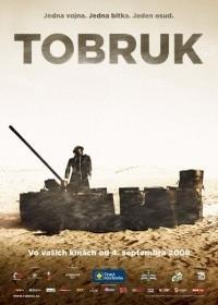 Тобрук / Tobru