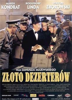 Золото дезертиров / Złoto dezerterów (1998)