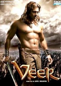 Вир - герой народа / Veer