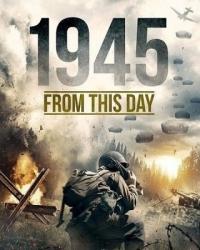 1945: Последние дни (2018)