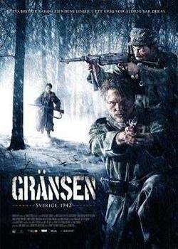 Граница / Gränsen (2011)
