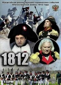 1812 (2012)