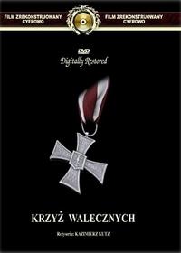 Крест за отвагу / Krzyz walecznych (1958)