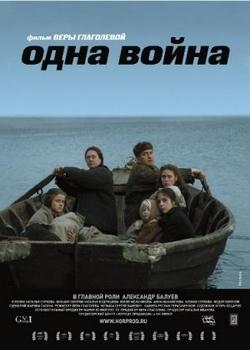 Фильм Хранители огня (Под горой) (Under the Mountain) 2009