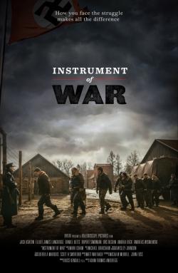 Орудие войны (2017)