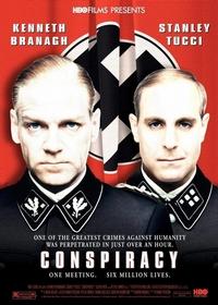 Заговор / Conspiracy