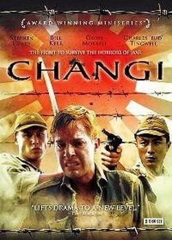 Чанги (Ченги) / Changi