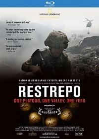 Рестрепо / Restrepo