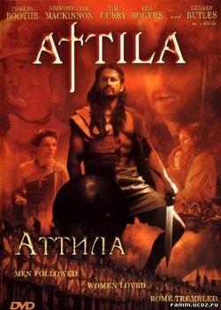 Аттила завоеватель / Attila (2001)
