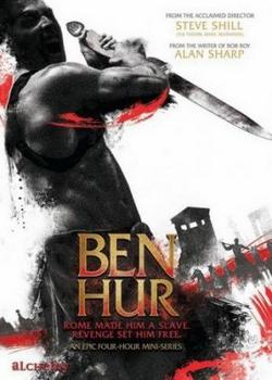 Бен Гур / Ben Hur (2010)