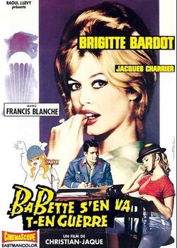 Бабетта идет на войну / Babette s'en va-t-en guerre
