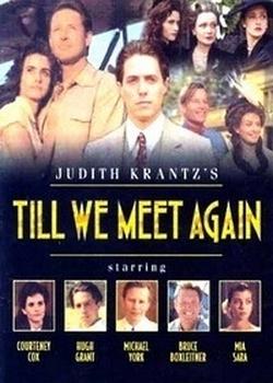 Когда мы встретимся вновь / Till We Meet Again