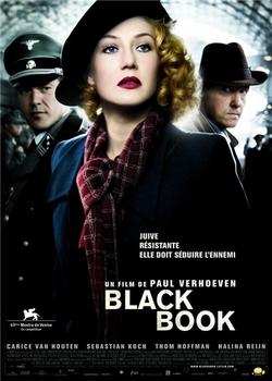 Черная книга / Zwartboek