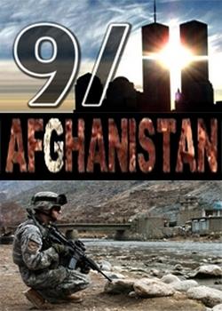 9/11: Афганистан / Afghanistan