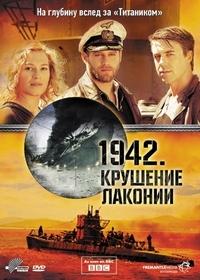 1942. Крушение Лаконии / The Sinking of the Laconia