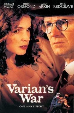 Список Вариана (2001)