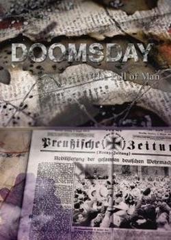 Судный день - Первая мировая война / Doomsday