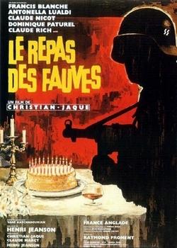 Пир хищников / Le Repas des fauves