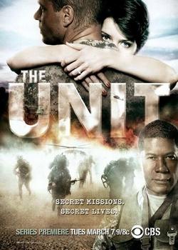 Отряд «Антитеррор» / The Unit (2006-2009)
