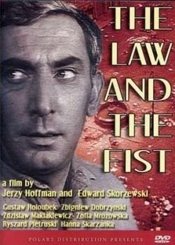Закон и кулак / Prawo i piesc