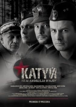 Катынь / Katyn'