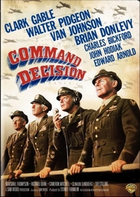 Командное решение / Command decision