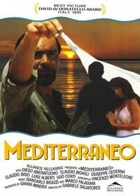 Средиземное море / Mediterraneo
