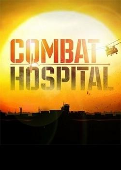 Военный госпиталь / Combat Hospital (2011)