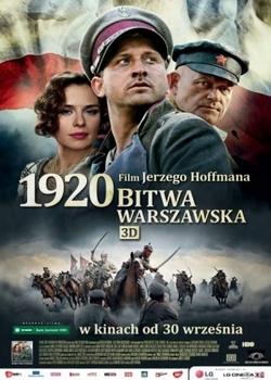Варшавская битва 1920 года / 1920 Bitwa Warszawska