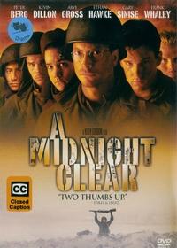 Ясная полночь / A Midnight Clear