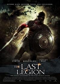 Последний легион / The Last Legion (2007)