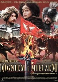 Огнем и мечом / Ogniem i mieczem (1999)