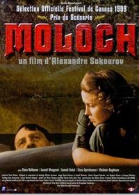 Молох / Molokh