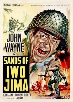 Пески Иводзимы / Sands Of Iwo Jima