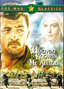 Бог знает, мистер Аллисон / Heaven Knows, Mr. Allison