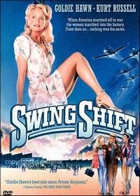 Пересменка / Swing Shift